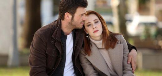 سریال ترکی تصادف